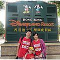 2014港澳四日遊~香港