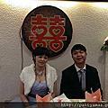 2013.12.18 若華訂婚