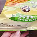 華元 Air Corn空氣玉米脆餅