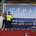 20121111環東北角追風