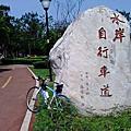 20130317公園與單車道