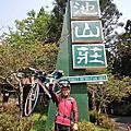 20130326北橫