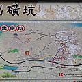 20161126黃金小鎮+出磺坑+湖畔花時間