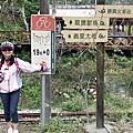 20161206 勝興車站+龍騰斷橋