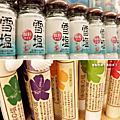 2011 DAY 2 石垣島
