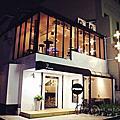 台中 P+ House