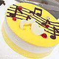 星巴克 柚香幕斯蛋糕