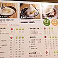 台中 美軍豆乳冰