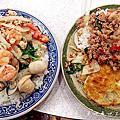 台中 泰國小吃店