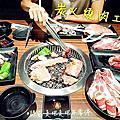 台中 炭火燒肉工房