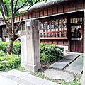 台中 NMU 幸卉文學咖啡
