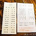 台中 八豆食府公益店