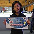 冰公主夏季選拔(已結束)