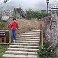 新竹五峰山上人家200511