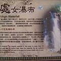 2005-11-09三峽滿月圓