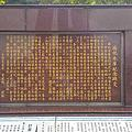 2010-09-23台南