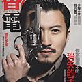 電影雜誌﹣香港電影