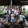 2011小小農夫體驗營第二梯次8月5日紀錄
