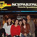 2009.04.10 黑森林德式美食屋