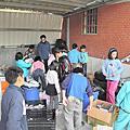 101.12.26家族資源回收