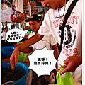●吃在長灘島。