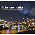●澳洲勇敢傳說5,融入當地!
