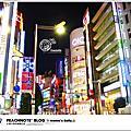 201001,我,你,和東京的風和日麗。1