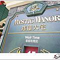 ●201506,【香港】香港迪士尼樂園幸福無所不在!