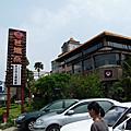 090815原住民餐廳