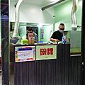澎湖美食|蔬脆蛋餅