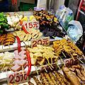 澎湖美食|四海日式串燒