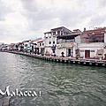 0126 馬來西亞 馬六甲