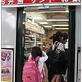 970629~970706母女自助日本之旅