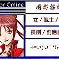 MO–Meteor Online