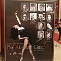 2015.04.18 Ballet GALA 8th @ 國家戲劇院