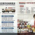 2013_新年優惠活動