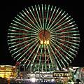 2009 日本跨年去