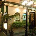 20090401~庫肯花園