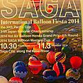2014佐賀熱氣球節