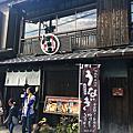 福岡西鐵一日券。久留米、柳川一日小旅行