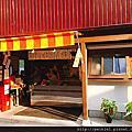 福岡的在地的味道・美野島商店街