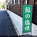 201710大分県日田市やな場茶屋。鮎の塩焼き