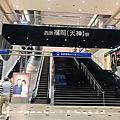 202004福岡天神中洲