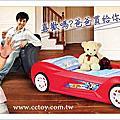 兒童車床平面拍攝