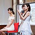 寶拉珍選    Omega+深層修復精華乳新品發表會