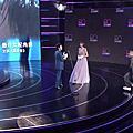 2018台北電影節頒獎典禮