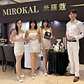 化妝品專櫃推廣活動