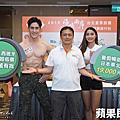 2019海峽兩岸台北夏季旅展記者會