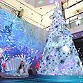 台茂購物中心-聖誕裝置藝術揭幕活動