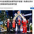 中信金融園區敲響耶誕平安鐘